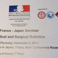 Photo taken at Ambassade de France au Japon by Sarah C. on 11/8/2012