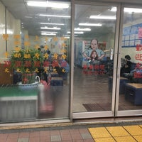 Photo taken at 信安按摩台北三店 by Raven A. on 6/28/2016