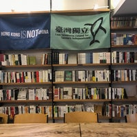 Photo taken at 水牛書店 Buffalo Bookstore by Raven A. on 2/10/2018