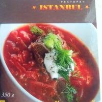 Снимок сделан в Istambul пользователем Ірина Р. 7/7/2014