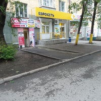Photo taken at ДК Химмаш by Илья С. on 7/23/2014