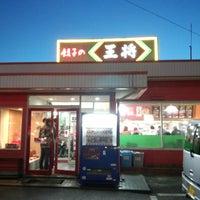 4/28/2013にさとし す.が餃子の王将 亀山2号店で撮った写真