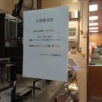 10/19/2014に武蔵 伊.がマクドナルド 川崎渡田店で撮った写真