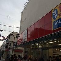 Photo taken at ヒルマ マーケットプレイス小田店 by 武蔵 伊. on 2/24/2015