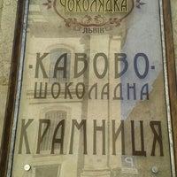 Photo taken at Чоколядка by Oksana U. on 7/18/2014