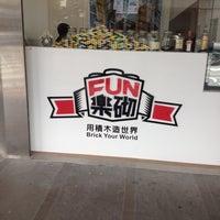 Photo taken at Fun樂砌 by Spencer T. on 8/24/2014