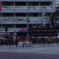 Photo taken at The Secondary Demonstration school of Bansomdejchaopraya Rajabhat University by Aey N. on 1/18/2015