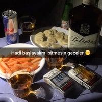 Photo taken at AnıLarın depreştiği Yerde by müslüm Zeyrek✔️ on 3/11/2016