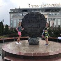 Photo taken at Памятник прянику by Sveta on 5/7/2018
