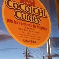 Photo taken at CoCo壱番屋 伊勢崎茂呂町店 by Steph O. on 5/21/2014