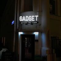 Photo taken at Gadgetstudio by Igor A. on 9/12/2017