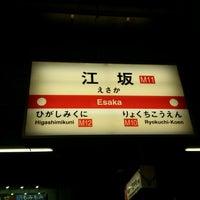 Photo taken at Esaka Station (M11) by marlo on 1/6/2013
