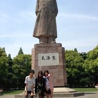 Photo taken at Fudan University by Tang S. on 5/12/2013