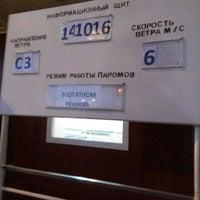 Photo taken at Паром Салехард-Лабытнанги by Владимир П. on 10/15/2016
