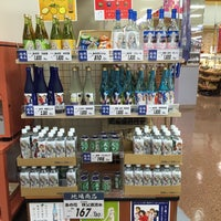 Photo taken at ベルク 東町店 by 多鳴 鍵. on 10/31/2015