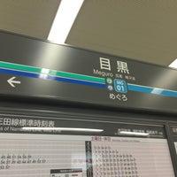 Photo taken at Namboku Line Meguro Station (N01) by Aoi K. on 11/11/2015