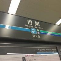 Photo taken at Namboku Line Meguro Station (N01) by Aoi K. on 12/1/2015