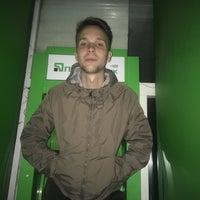 Photo taken at ПриватБанк by Denis K. on 9/21/2016