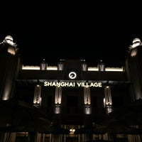 Photo taken at Shanghai Village by Omi on 8/12/2016