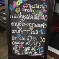 Photo taken at กาแฟสดสะเมิง Samoeng Coffee by kittichai s. on 5/13/2014