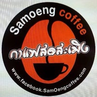 Photo taken at กาแฟสดสะเมิง Samoeng Coffee by kittichai s. on 5/1/2014