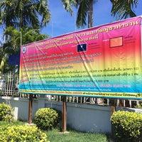Photo taken at สำนักงานจัดหางานจังหวัชลบุรี by View I. on 9/9/2014