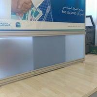 Photo taken at Riyad Bank by Bassam A. on 8/6/2014