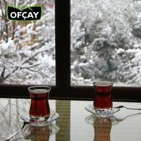Photo taken at ofçay Çay Fabrikası by Ahmet A. on 2/20/2015