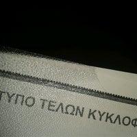 Photo taken at Piraeus Bank by Άρης Γ. on 12/11/2012