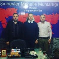 รูปภาพถ่ายที่ Şirinevler Mahallesi Muhtarlığı โดย Galip K. เมื่อ 1/21/2017