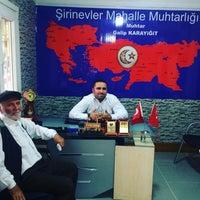 รูปภาพถ่ายที่ Şirinevler Mahallesi Muhtarlığı โดย Galip K. เมื่อ 6/28/2016