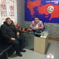 รูปภาพถ่ายที่ Şirinevler Mahallesi Muhtarlığı โดย Galip K. เมื่อ 12/24/2016