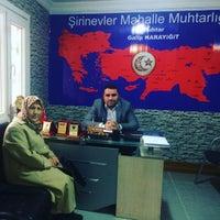 รูปภาพถ่ายที่ Şirinevler Mahallesi Muhtarlığı โดย Galip K. เมื่อ 12/29/2016