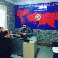 รูปภาพถ่ายที่ Şirinevler Mahallesi Muhtarlığı โดย Galip K. เมื่อ 12/2/2016
