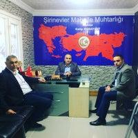 รูปภาพถ่ายที่ Şirinevler Mahallesi Muhtarlığı โดย Galip K. เมื่อ 11/6/2016