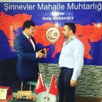 รูปภาพถ่ายที่ Şirinevler Mahallesi Muhtarlığı โดย Galip K. เมื่อ 8/31/2016