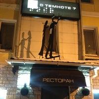 12/26/2012에 Alexey T.님이 В темноте에서 찍은 사진