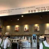 Photo taken at Hurom Juice Cafe 휴롬팜 by HyungChae L. on 5/5/2016