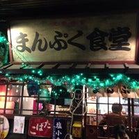 Photo taken at まんぷく食堂 by SHINOCHIKA on 12/7/2012