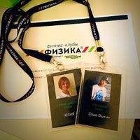 Photo taken at Fizika by Sasha O. on 10/24/2014