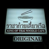 Photo taken at King of Thai Noodle by Nel M A. on 1/19/2013