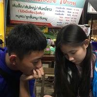 Photo taken at ก๋วยเตี๋ยวเรือ 10 บาท by Kantinunty on 10/12/2017