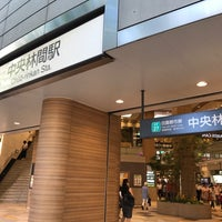 Photo taken at Chuo-Rinkan Station by Mikiya H. on 7/11/2017