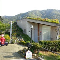 Photo taken at 원예예술촌 by Minkyeong k. on 4/29/2013