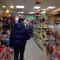 Photo taken at Здоровый малыш by Анна М. on 12/14/2014