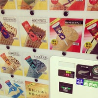 Photo taken at アピタ 緑店 by supr3me_bytch on 2/20/2012
