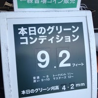 Photo taken at Kobe Pine Woods Golf Club by きの子 on 7/16/2012