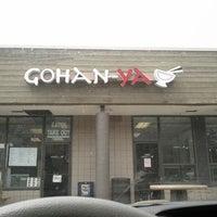 Photo taken at Gohan-Ya by Scott W. on 4/19/2012