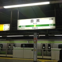 Photo taken at Meguro Station by Yasutaka M. on 4/7/2012
