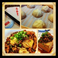 Photo taken at Din Tai Fung by Tush S. on 8/3/2012